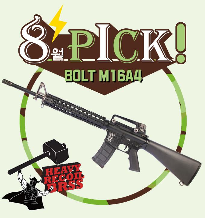 M16A4.jpg